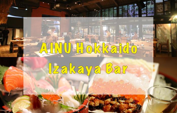 AINU Cover