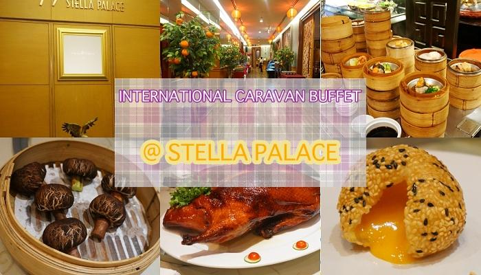 Stella Palace 60