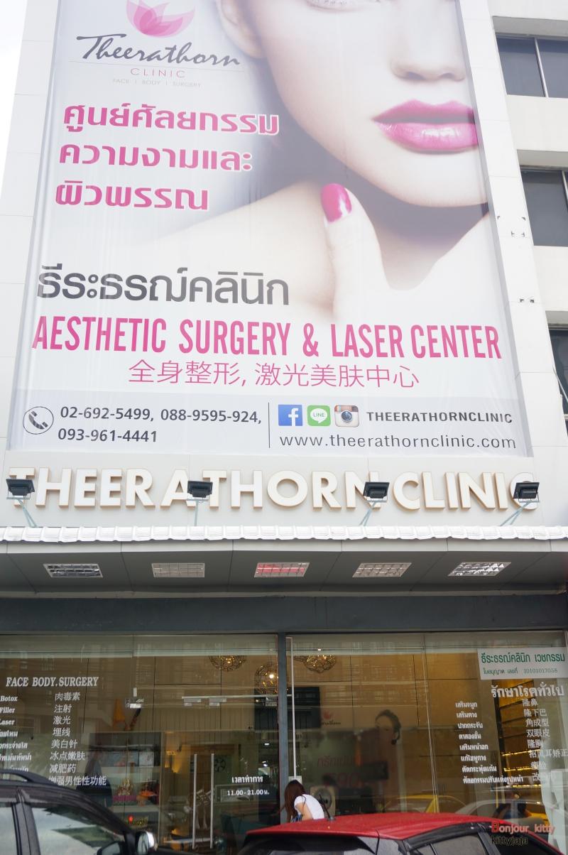 Theerathorn Clinic 1