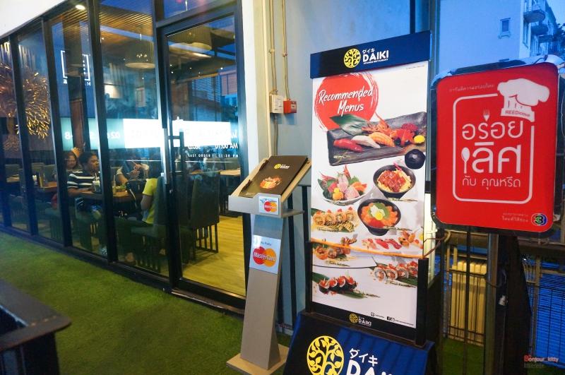 DAIKI Japanese restaurant-2__