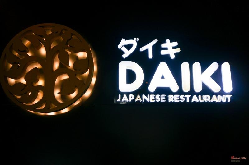DAIKI Japanese restaurant__