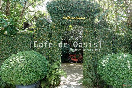 cafe-de-oasis-2_