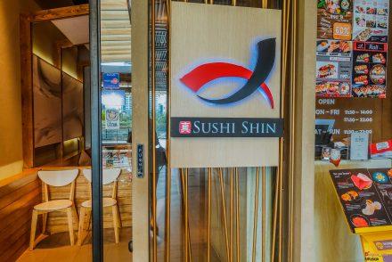 sushi-shin