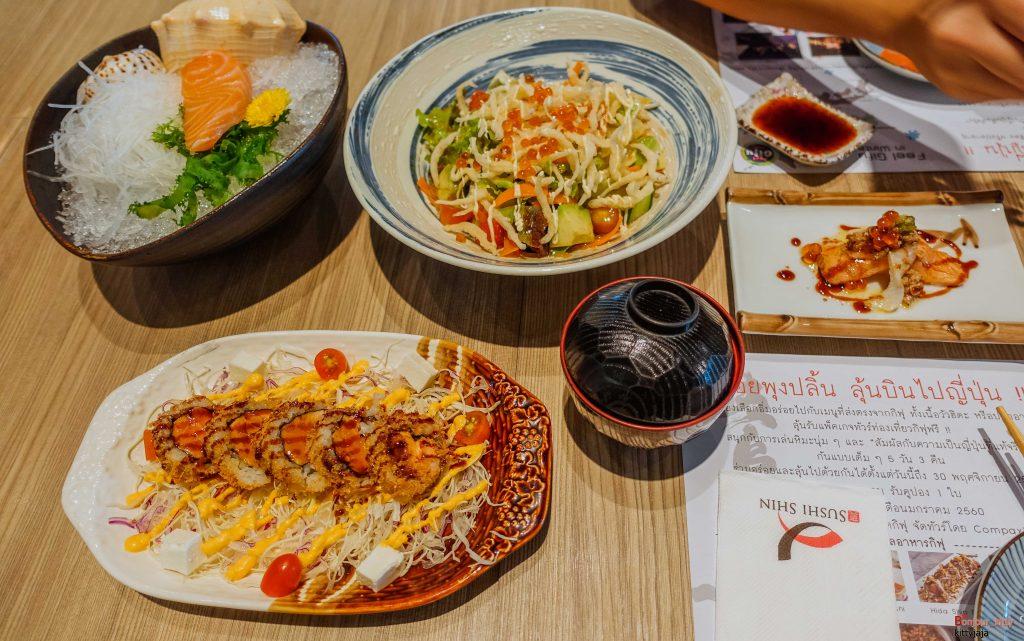 sushi-shin-8