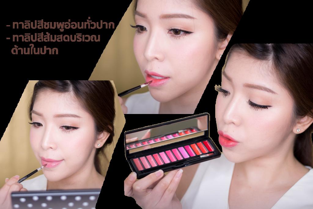 valentines-makeup3