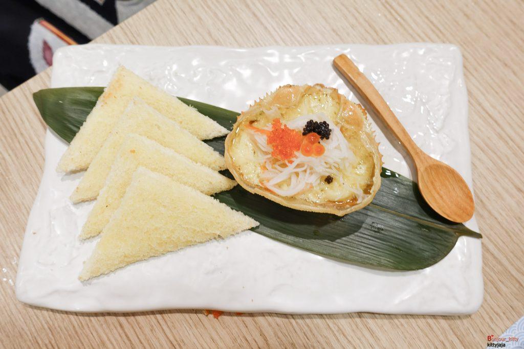 Nama Sushi_-23
