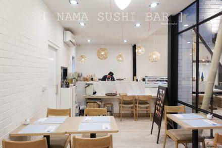 Nama-Sushi_-3-1024x683
