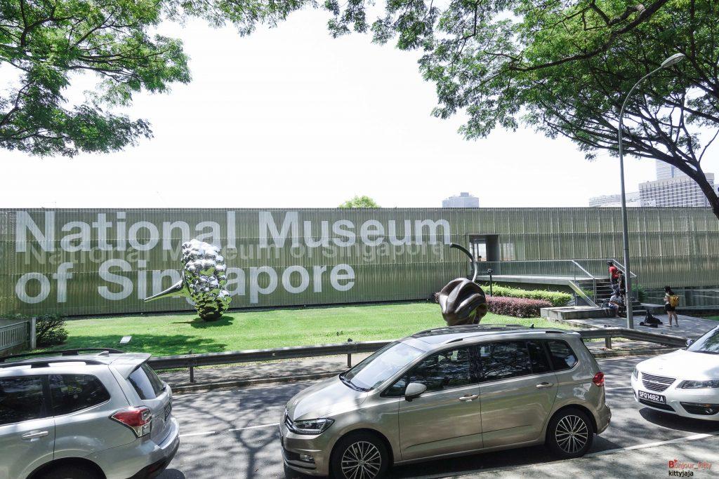 Singapore trip-21