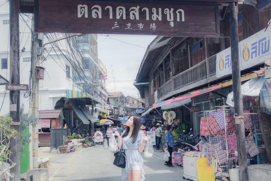 สุพรรณบุรี_170718_0016