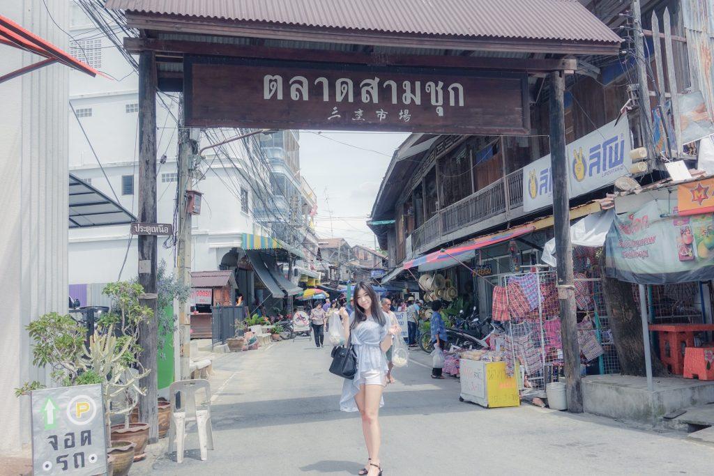 สุพรรณบุรี_170718_0018